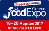 food-expo-2017